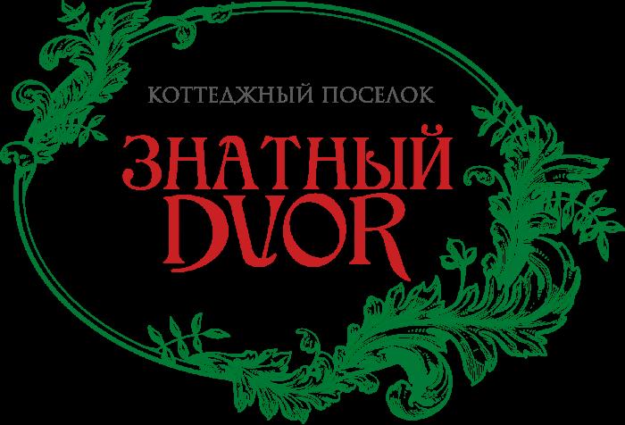 Знатный двор Краснодар Застройщик Zagorod